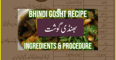 Bhindi Gosht Recipe in Urdu Ingredients And Procedure