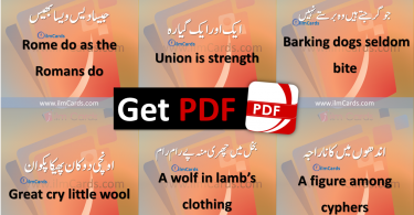 Famous Urdu Proverbs Translated into English , English Famous Proverbs pdf