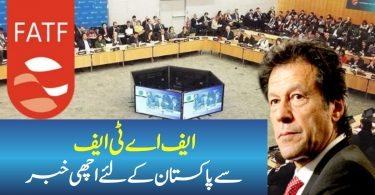 Good News for Pakistan from FATF