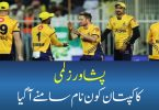 Who Was The Captain Of Peshawar Zalmi