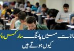 Why Passing Marks Are 33% in Exams