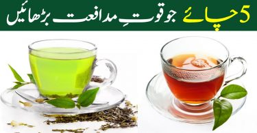 Top Five Types of Teas that Increase Immunity