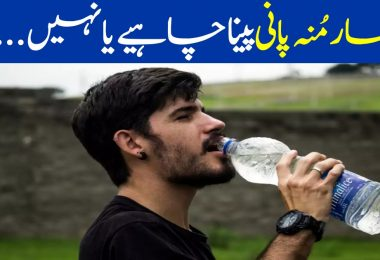 Top Five Benefits of Drinking Water on an Empty Stomach